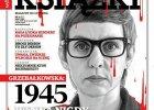 """""""Ksi��ki. Magazyn do Czytania"""": nowy numer ju� we wtorek"""