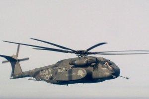 USA. Druga katastrofa wojskowego �mig�owca w ci�gu dw�ch dni