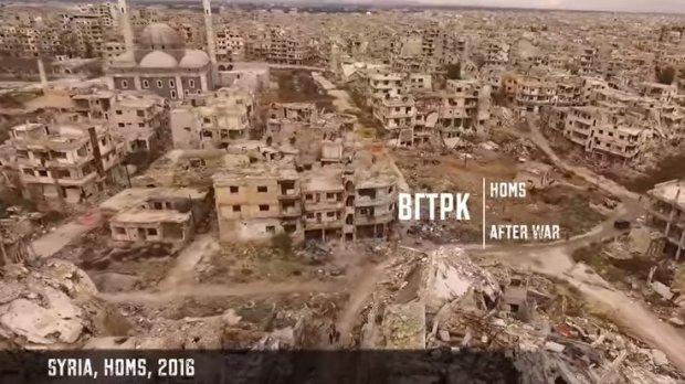 Miasto Homs