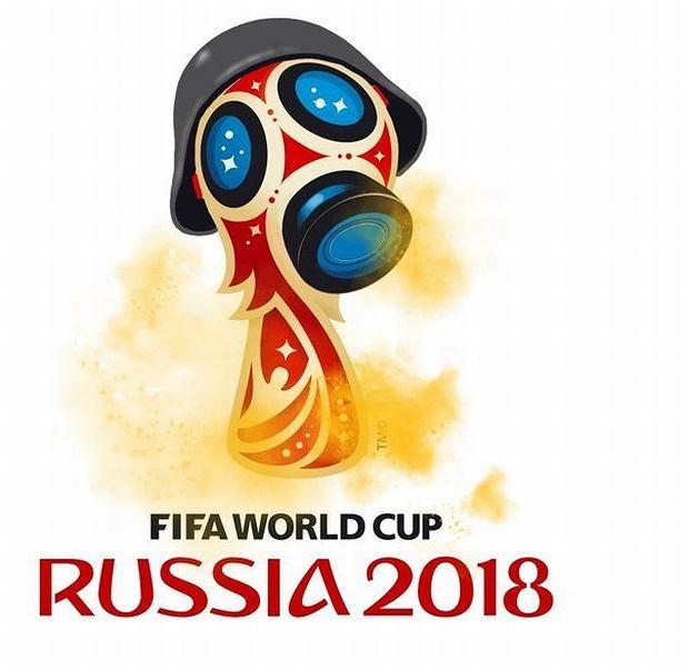 Zdjecie Numer  W Galerii Rosja Pokazala Logo Mistrzostw Swiata W Pilce Noznej