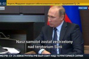 """Putin zabiera g�os ws. zestrzelenia rosyjskiego Su-24. I od razu ostro: """"cios w plecy"""""""