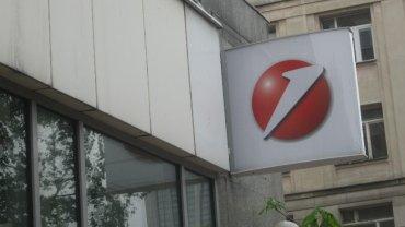 Logo Grupy Unicredit, z którego korzysta też Bank Pekao