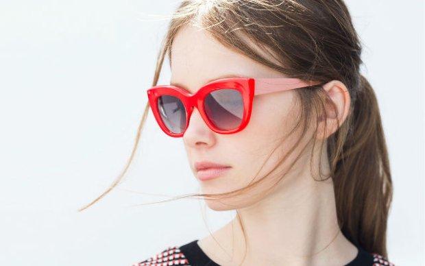 Wiosenno-letni niezb�dnik: okulary przeciws�oneczne