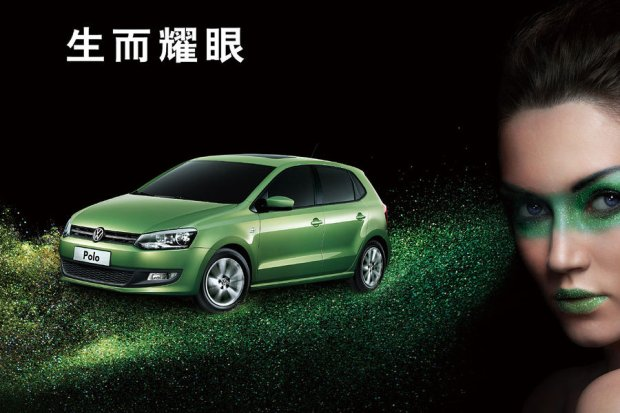 Volkswagen Polo Chiny