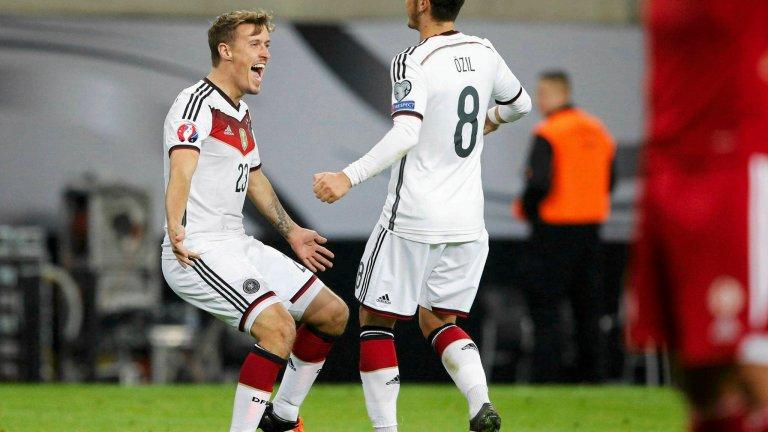 niemcy gruzja wynik