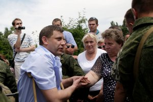 """Donbas ��da od separatyst�w zako�czenia wojny. """"Zabierajcie si� st�d wszyscy!"""""""