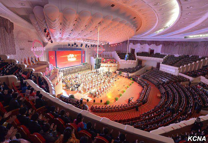 Uroczystości po udanej próbie atomowej Pjongjangu