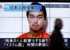 Kraj Kwitnącej Wiśni w szoku po ujawnieniu nagrania z egzekucji Japończyka w Syrii