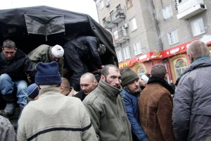 Ukrai�scy je�cy maj� twarze i imiona