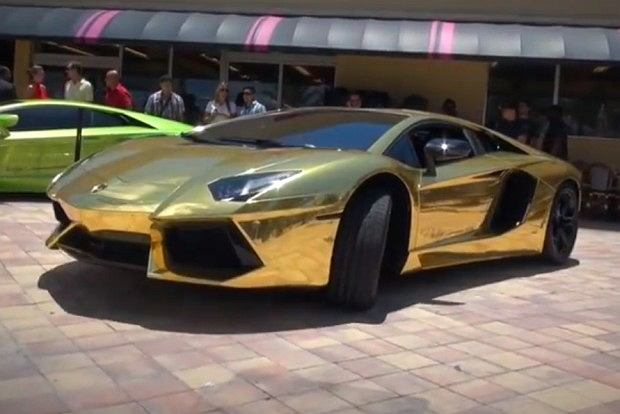 Lamborghini Aventador Pokryty Złotem
