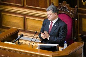 Petro Poroszenko może rozwiązać parlament w przyszłym tygodniu. Mija termin utworzenia koalicji