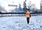 Ukraina bez korupcji