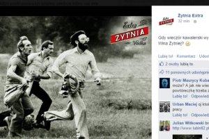 """�ytnia Ekstra publikuje zdj�cie z tragicznej demonstracji """"Solidarno�ci"""" z podpisem """"Kac Vegas"""". Teraz przeprasza"""