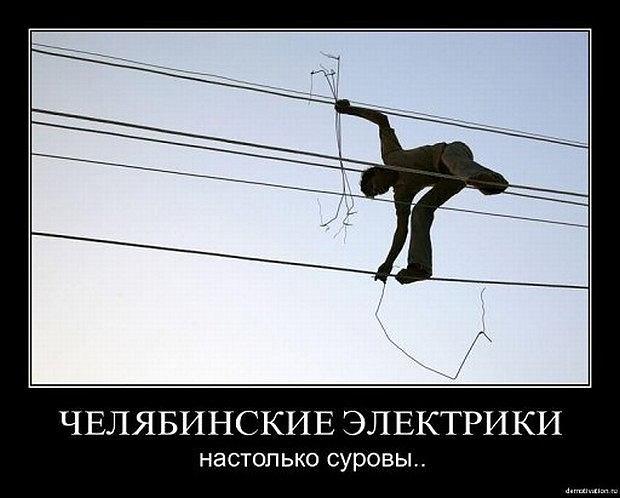 praca elektryk