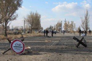 Kij�w oskar�a Rosj� o ostrza� ukrai�skiego terytorium