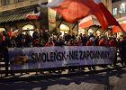 BObchody - ku czci ofiar - w szosta rocznice katastrofy smolenskiej