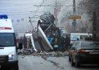 Zidentyfikowano zamachowc�w samob�jc�w z Wo�gogradu. Ju� wcze�niej byli znani si�om bezpiecze�stwa
