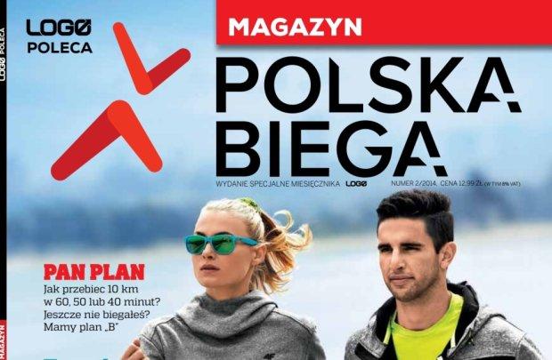 Magazyn PolskaBiega.pl