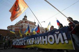 ANGIELSKI. Forgive us, Ukraine