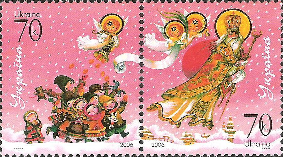 Znaczek ze św. Mikołajem, Ukraina / Domena publiczna