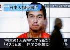 Premier Japonii potwierdzi�, �e d�ihady�ci z Pa�stwa Islamskiego zabili Haruna Yukaw� - jednego z dw�ch Japo�czyk�w porwanych w Syrii. Na zdj�ciu Kenji Gato Jogo, drugi z zak�adnik�w
