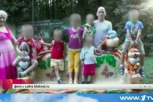 Rosja. Podejrzany o zabicie sze�ciorga dzieci i ci�arnej �ony zatrzymany. Jest w ci�kim stanie