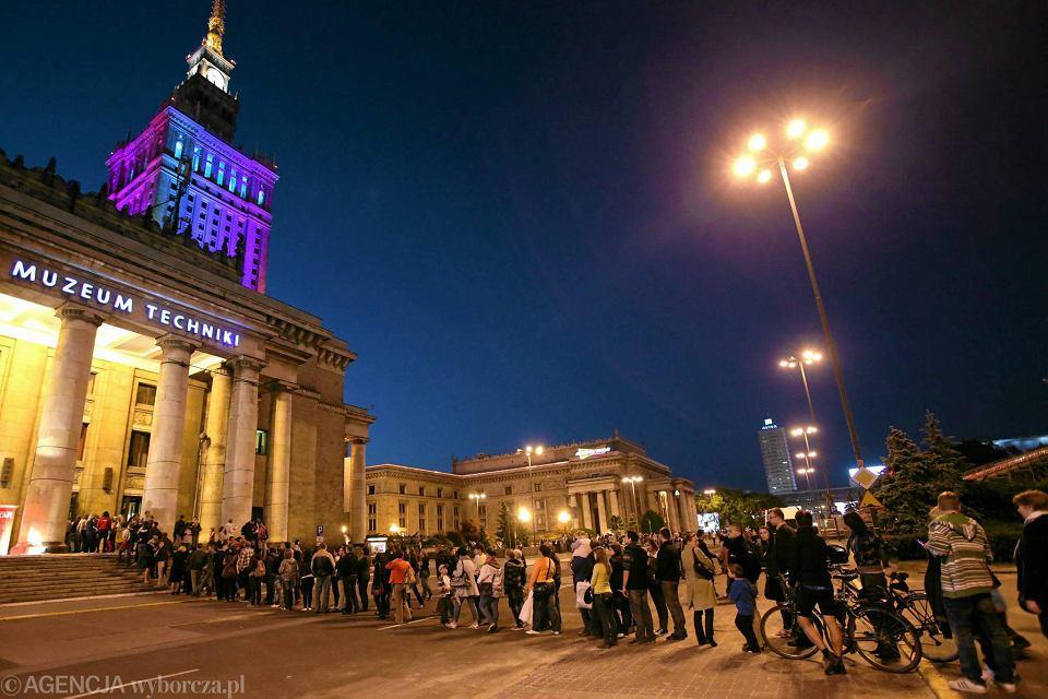 Muzeum Techniki w Warszawie