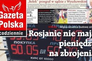 """Wydawca """"Gazety Polskiej Codziennie"""" zalega z pensjami dla pracowników. Nie pierwszy raz"""
