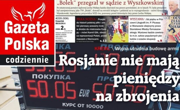 """Wydawca """"Gazety Polskiej Codziennie"""" zalega z pensjami dla pracownik�w. Nie pierwszy raz"""