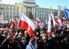 """Demonstracja KOD -  """"W obronie Twojej wolno�ci """" w Warszawie"""