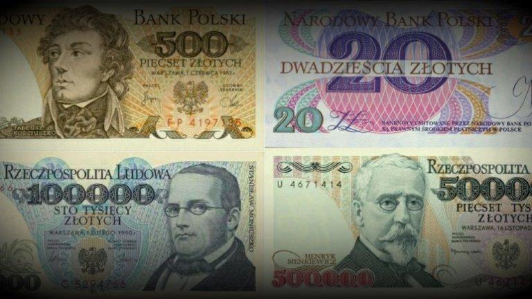Polskie banknoty sprzed denominacji. Pami�tasz, jak wygl�da�y?