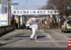 Japonia: Ska�onej wody w Fukushimie przybywa. To ju� 340 tysi�cy ton