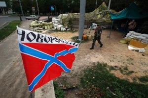 MSZ Ukrainy: Nasi �o�nierze nie ostrzeliwuj� terytorium Rosji ani jej dzielnic mieszkalnych