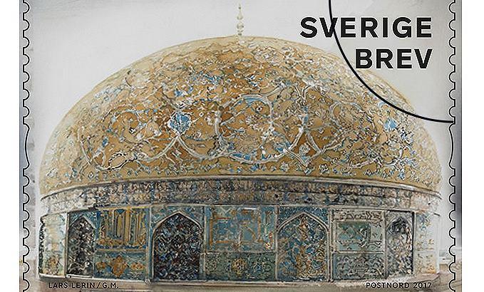 Szwedzki znaczek pocztowy z meczetem
