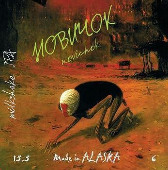 Obraz Beksińskiego Na Etykiecie Rosyjskiego Piwa Nowiczok
