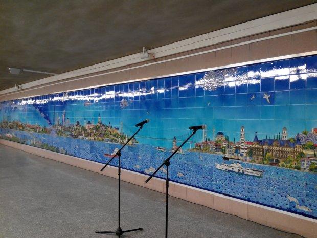 Metro w Warszawie: na stacji Politechnika powsta� nietypowy obraz
