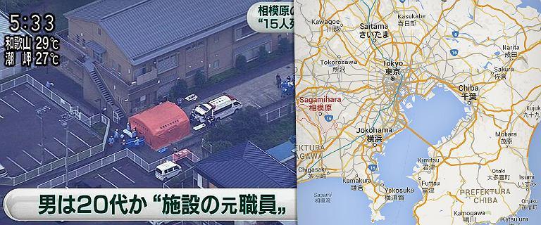 Japonia: Co najmniej 19 ofiar ataku no�ownika w o�rodku dla niepe�nosprawnych