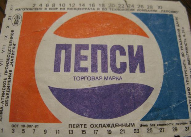 Etykieta Pepsi w ZSRR