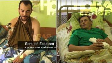 """�o�nierze GRU zatrzymani na Ukrainie: """"Dlaczego si� do nas nie przyznaj�? By� rozkaz!"""""""