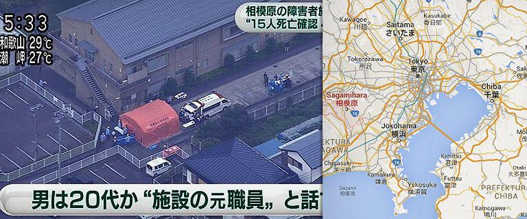 Japonia: Co najmniej 19 ofiar ataku no�ownika na o�rodek dla niepe�nosprawnych w pobli�u Tokio