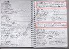 Dziennikarze pracują nad yanukovychleaks. Ujawniają dokumenty: szef ochrony i pobicie dziennikarki?