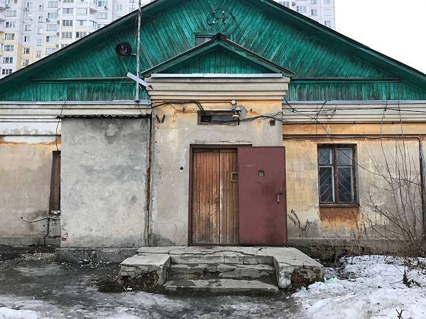 BudynekKliniki Dentystycznej N2 działającej przy Szpitalu N1 w rejonie lubiereckim