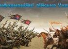 """Wstąpiłem do armii ukraińskich trolli. Bronimy """"informacyjnej suwerenności Ukrainy"""""""