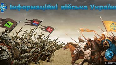 Jedna z grafik i-armii, utworzonej przez rząd Ukrainy do walki z rosyjską propagandą