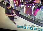 USA: Policja zatrzyma�a domniemanego sprawc� strzelaniny w centrum handlowym