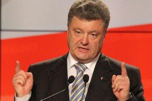 Prezydentem Ukrainy zgodnie z przewidywaniami zosta� Petro Poroszenko [PODSUMOWANIE WYBOR�W]