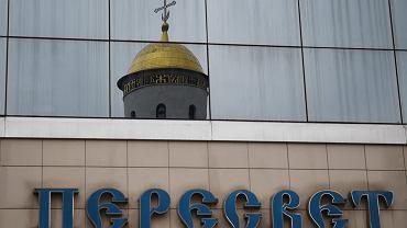 Moskiewska placówka Banku Pierieswiet