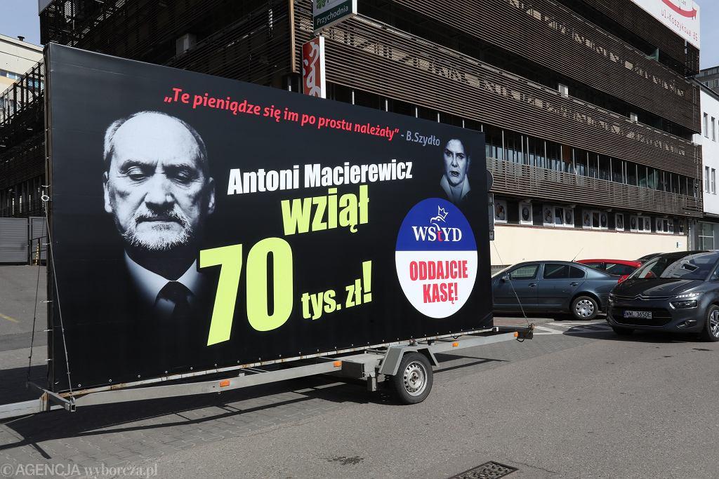 Konwój Wstydu, kampania billboardowa PO przeciw PiS