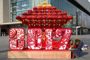 Chińczycy świętują Rok Koguta. Co nas czeka w nadchodzącym roku?