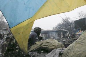 Ukraina: Milicja pr�bowa�a zag�usza� reporta�e z Majdanu transmisj� z olimpiady